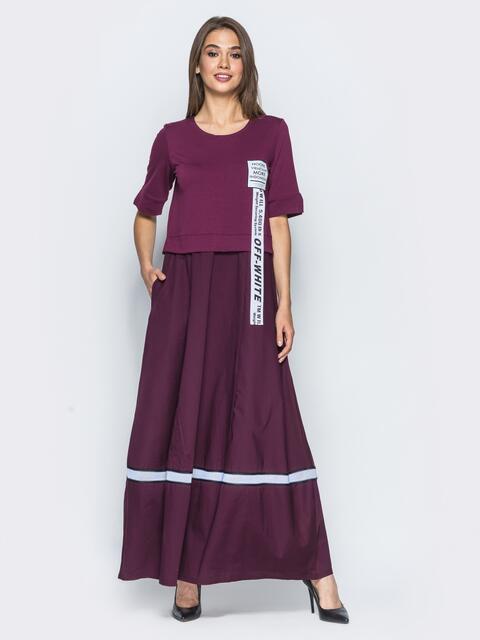 Комбинированное платье из двунитки и коттона бордовое - 14613, фото 1 – интернет-магазин Dressa