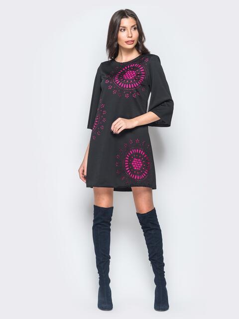 Платье черного цвета с перфорацией на полочке - 17660, фото 1 – интернет-магазин Dressa