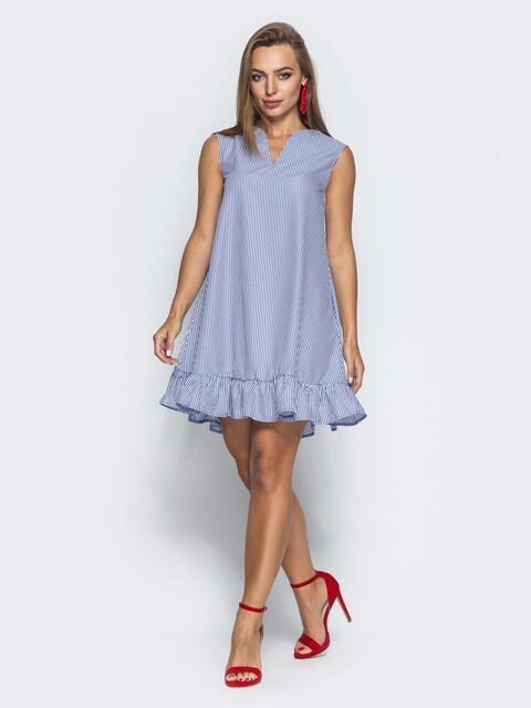 Сарафан с v-образным вырезом и оборкой голубой - 14556, фото 1 – интернет-магазин Dressa