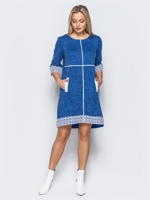 Синее платье с контрастным кружевом на манжетах и подоле - 17291, фото 1 – интернет-магазин Dressa