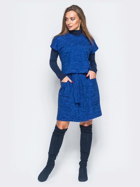 Синий комплект из ангоры с накладными карманами на юбке - 17284, фото 1 – интернет-магазин Dressa