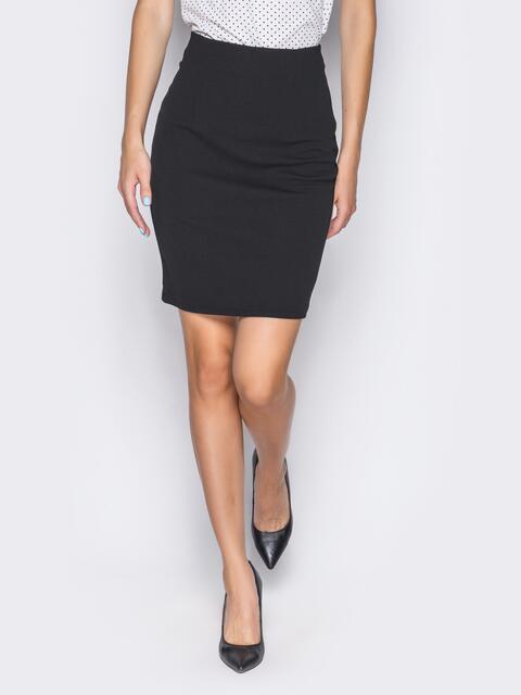 Юбка-мини из креп-дайвинга с потайной молнией черная - 14340, фото 1 – интернет-магазин Dressa