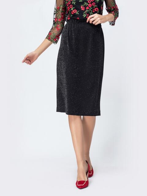 Юбка прямого кроя с нитью люрекса чёрного цвета - 42756, фото 1 – интернет-магазин Dressa