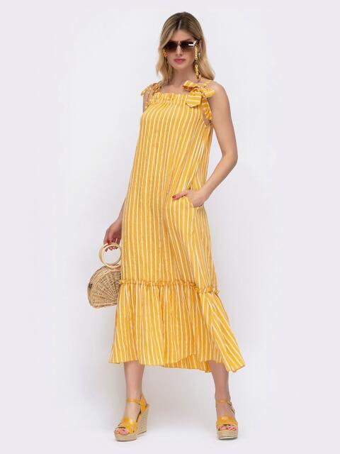 Желтый сарафан в полоску с воланом по низу - 48086, фото 1 – интернет-магазин Dressa