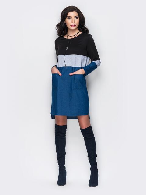 Оригинальное платье из сочетания трикотажа и джинса - 11436, фото 1 – интернет-магазин Dressa
