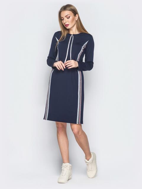 Платье тёмно-синего цвета с серебристой тесьмой - 18839, фото 1 – интернет-магазин Dressa