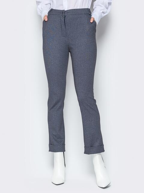 Серые брюки с подворотами и шлицами 19420, фото 1