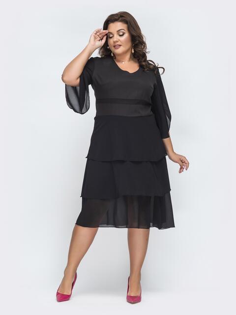 Чёрное платье батал с многоярусной юбкой 45125, фото 1