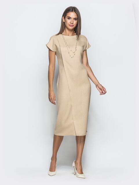 Платье бежевого цвета с V-вырезом по спинке - 39922, фото 1 – интернет-магазин Dressa