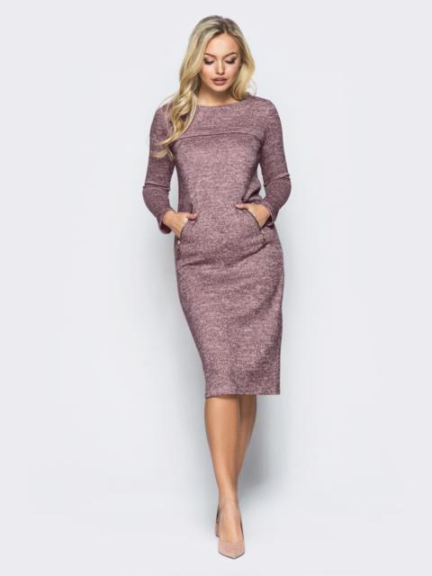 Пудровое платье из ангоры с карманами на молнии 53235, фото 1