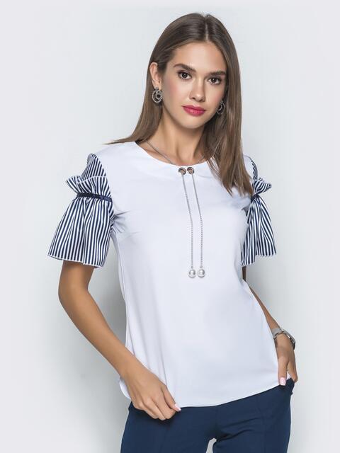 Белая блузка с контрастными рукавами в полоску - 39743, фото 1 – интернет-магазин Dressa