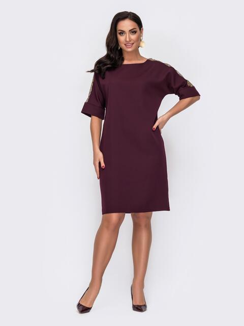 Бордовое платье батал с ажурными вставками на рукавах 52202, фото 1