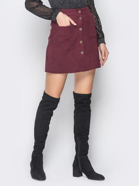 Бордовая замшевая юбка на пуговицах - 18692, фото 1 – интернет-магазин Dressa