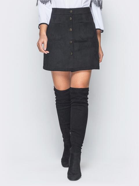 Черная замшевая юбка на пуговицах - 18691, фото 1 – интернет-магазин Dressa