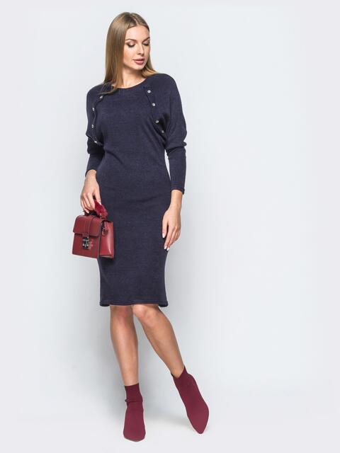 Облегающее платье тёмно-синего цвета с украшением на полочке 17316, фото 1