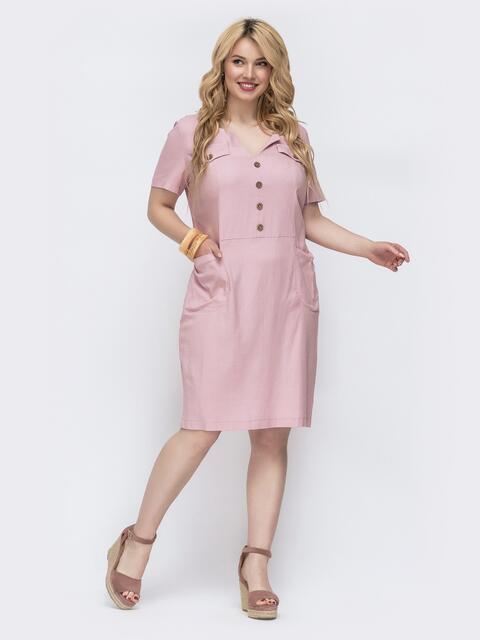 Приталенное платье батал розового цвета 46141, фото 1