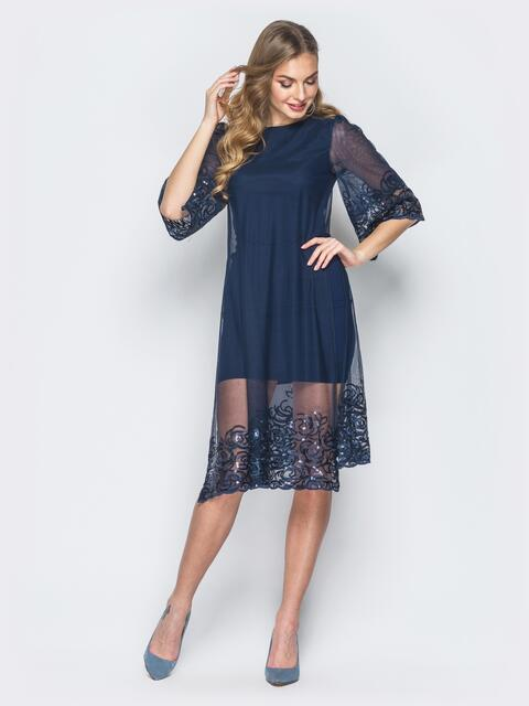 Синее платье из фатина с пайетками - 18794, фото 1 – интернет-магазин Dressa
