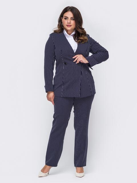 Темно-синий комплект большого размера в полоску из жакета и брюк 50936, фото 1