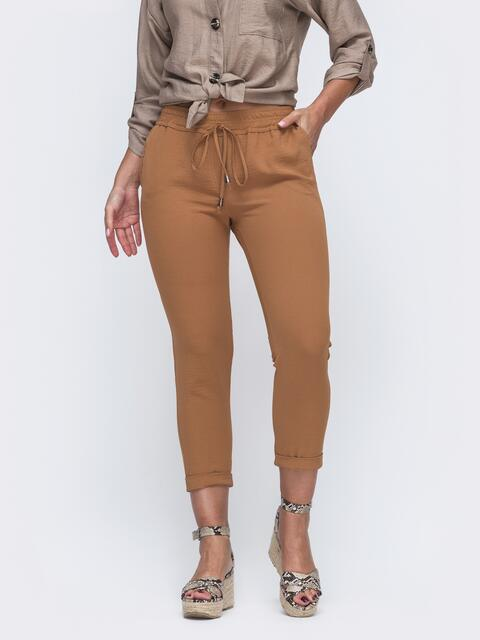 Укороченные брюки большого размера коричневого цвета 50023, фото 1