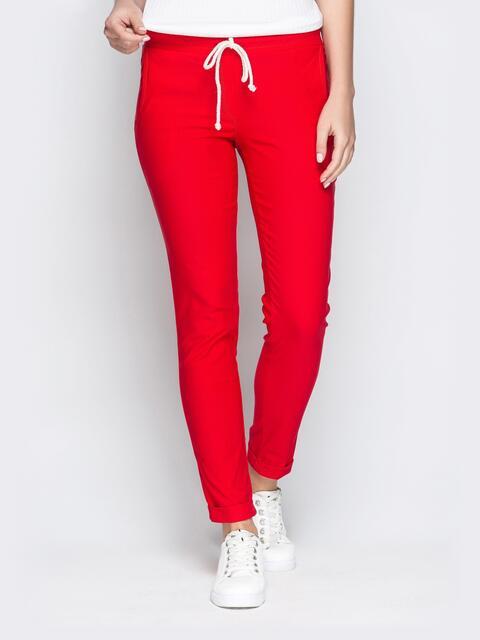 Зауженные брюки с отворотами и резинокй по талии красные - 21074, фото 1 – интернет-магазин Dressa