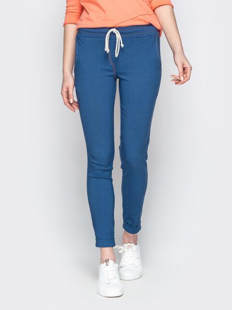 Зауженные брюки с отворотами и резинокй по талии синие 21073, фото 1
