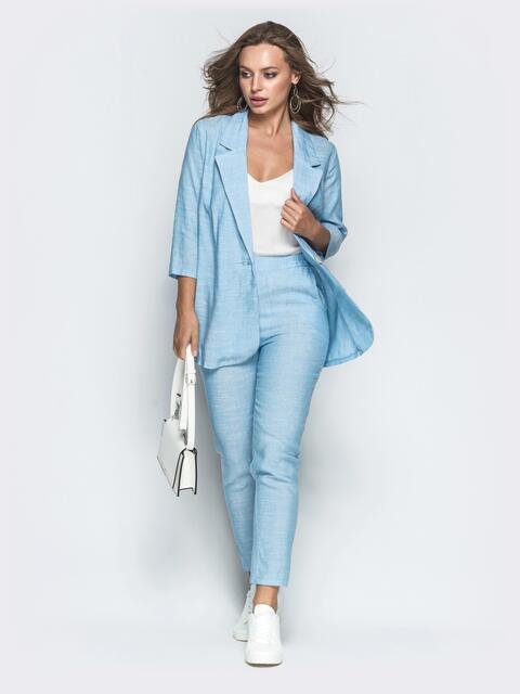 Брючный комплект голубого цвета с жакетом - 39369, фото 1 – интернет-магазин Dressa