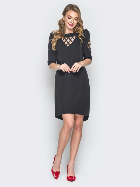 Чёрное платье с перфорацией и стразами - 18819, фото 1 – интернет-магазин Dressa