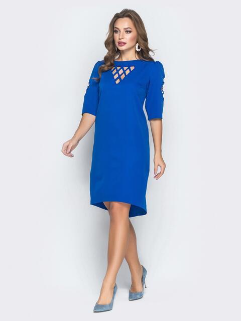 Синее платье с перфорацией и стразами - 18661, фото 1 – интернет-магазин Dressa