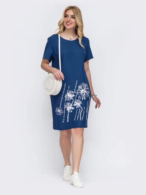 Тёмно-синее платье батал приталенного кроя с принтом 49062, фото 1