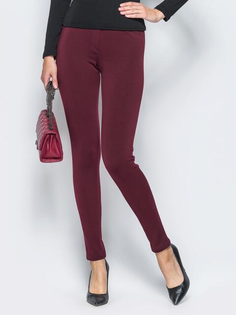 Лосины бордового цвета на велюре с карманами - 17726, фото 1 – интернет-магазин Dressa