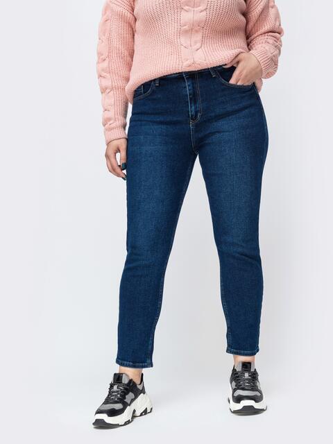 Облегающие джинсы тёмно-синего цвета - 42596, фото 1 – интернет-магазин Dressa