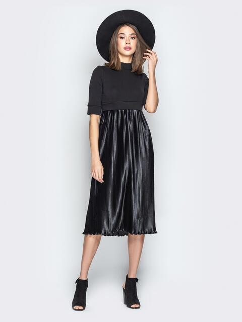 Чёрное платье с завышенной талией и юбкой-плиссе - 20984, фото 1 – интернет-магазин Dressa
