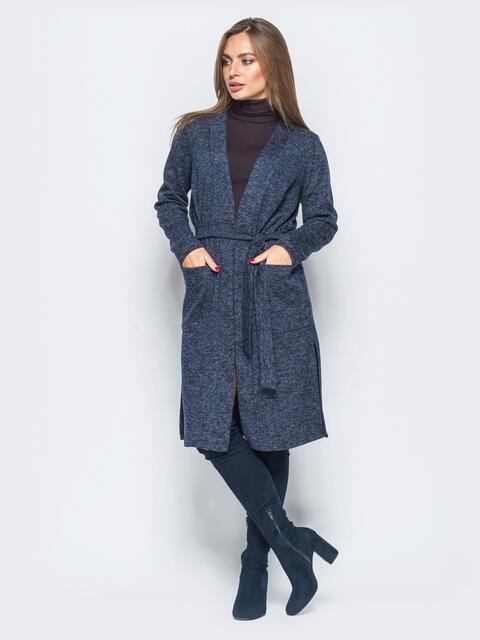 Кардиган тёмно-синего цвета с поясом в комплекте - 17490, фото 1 – интернет-магазин Dressa