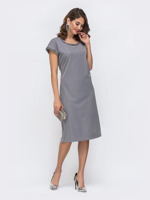 Платье из жаккарда с контрастным кантом серое - 42666, фото 1 – интернет-магазин Dressa