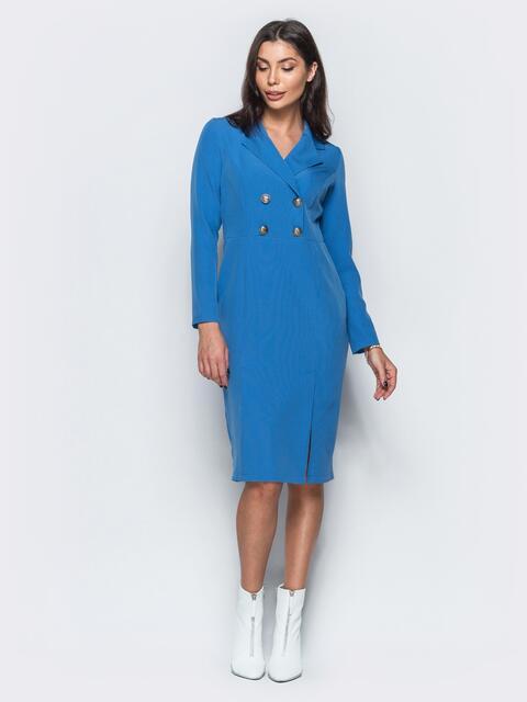 Платье-пиджак голубого цвета с потайной молнией на спинке - 17583, фото 1 – интернет-магазин Dressa