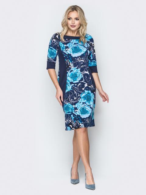 Принтованное платье с открытыми плечами голубое - 19739, фото 1 – интернет-магазин Dressa