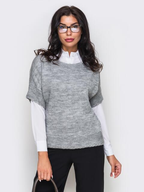 Жилет серого цвета с манжетами жемчужной вязки - 16106, фото 1 – интернет-магазин Dressa