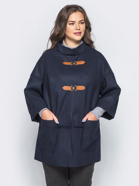 Кардиган с воротом-стойкой и застежками-карабинами синий - 16636, фото 1 – интернет-магазин Dressa