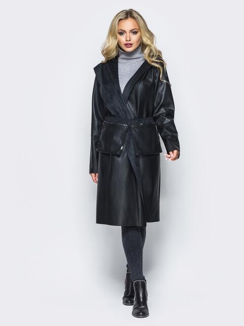 Кашемировое двухстороннее пальто со съемными карманами черное - 16586, фото 1 – интернет-магазин Dressa