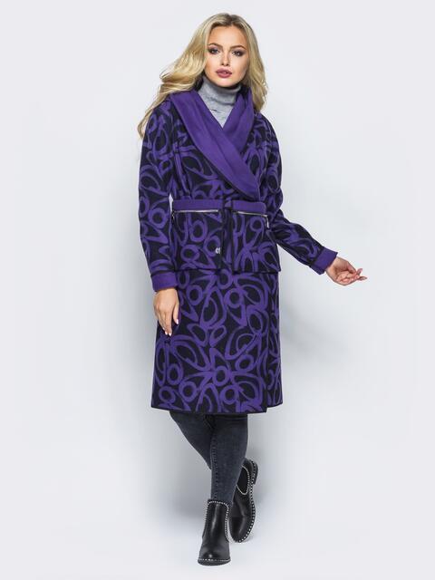 Кашемировое двухстороннее пальто со съемными карманами фиолетовое - 16588, фото 1 – интернет-магазин Dressa