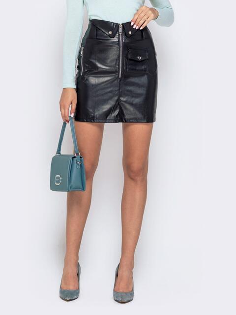 Юбка-мини из эко-кожи черного цвета - 40792, фото 1 – интернет-магазин Dressa
