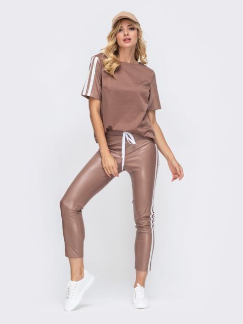 Бежевый комплект в спортивном стиле с брюками из искусственной кожи 50230, фото 1