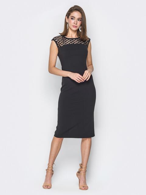 Чёрное платье-футляр с фактурной кокеткой - 20112, фото 1 – интернет-магазин Dressa