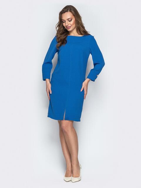 Голубое платье с фигурным вырезом на спине - 20801, фото 1 – интернет-магазин Dressa