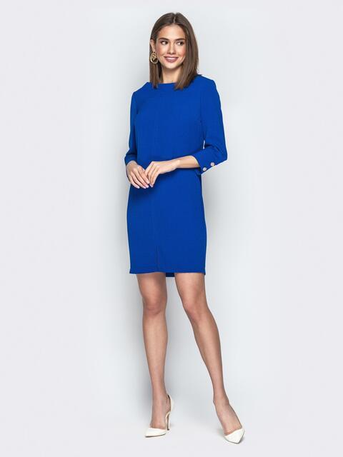 Синее платье с фигурным вырезом на спине - 20800, фото 1 – интернет-магазин Dressa