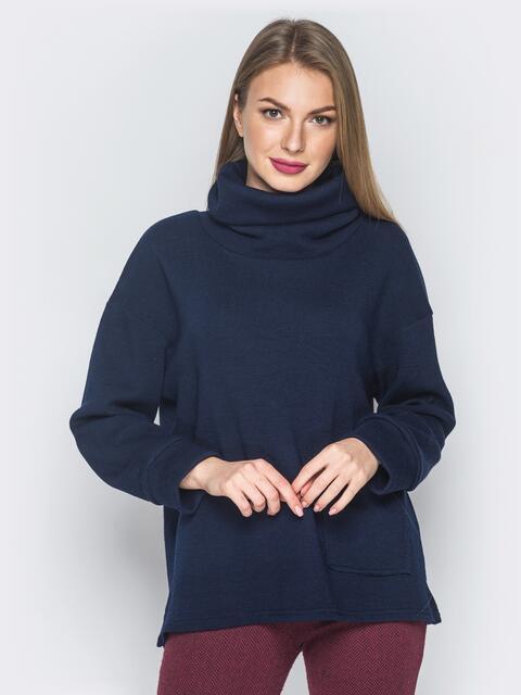 Синий свитер с воротником-хомут - 18734, фото 1 – интернет-магазин Dressa