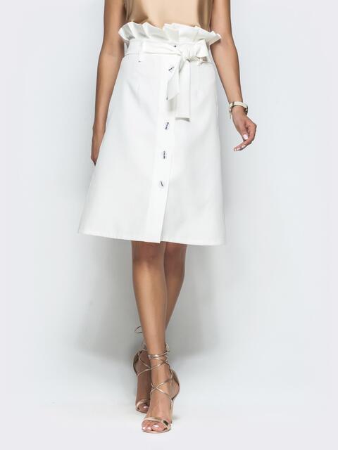 Юбка-трапеция белого цвета с рюшами по талии - 39767, фото 1 – интернет-магазин Dressa