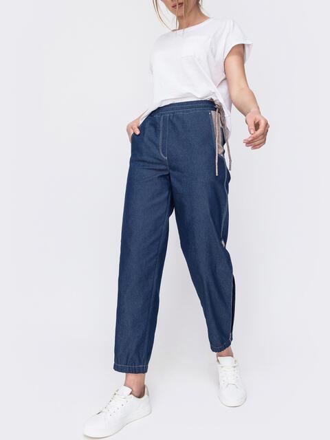Джинсовые брюки синего цвета с талией на кулиске - 47744, фото 1 – интернет-магазин Dressa