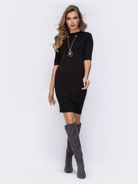 Обтягивающее платье-миди чёрного цвета 42523, фото 1