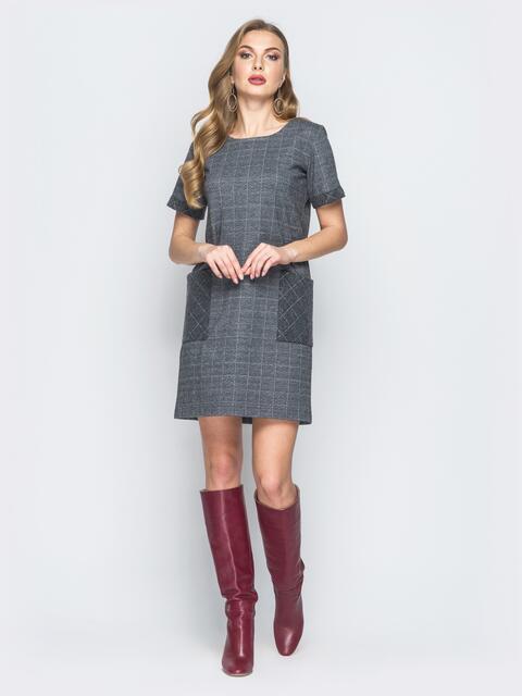 Серое платье из фланели с карманами - 18546, фото 1 – интернет-магазин Dressa